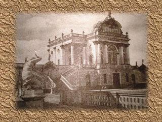 Palacio De La Reforma